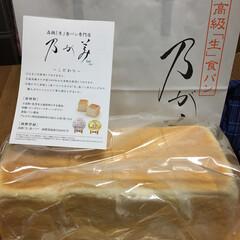 高級生食パン 何故か、乃が美のパン屋さんの前を通って人…