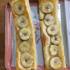 手作りお菓子 久々にバナナのパイを作ってみました。意外…