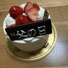 感謝/美味しい/シャトレーゼ/ケーキ/父の日 昨日父の日、息子は何にもしてあげないから…(1枚目)