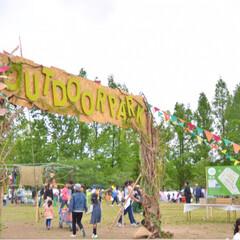 キャンプ/イベント/万博公園/アウトドア/令和の一枚/至福のひととき/... アウトドアイベントを見に 万博公園に行っ…
