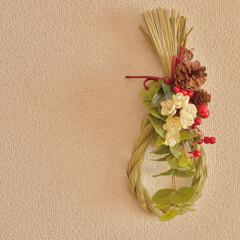ナチュラルキッチン/しめ縄リース/しめ縄/お正月飾り/お正月/ダイソー/... しめ縄飾りつくりました!  トップのは自…