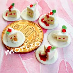 ミニチュア/フェイクスイーツ/粘土細工/雑貨だいすき/雑貨/ハンドメイド 赤いラインストーンをイチゴに見立てたミニ…