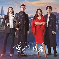 30代ママ/30代/アラフォー/アラフォーママ/アラフォー主婦/ドラマ/... 私、かれこれ韓国ドラマ観始めて10年目に…