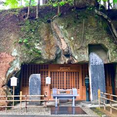 見所/法身窟/瑞巌寺/松島/おでかけワンショット 松島から瑞巌寺に行ってみると、入門して最…