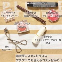 パワフルカール マスカラ EX (ボリューム)(その他マスカラ)を使ったクチコミ「愛用コスメ♡ ドラッグストアで買えるコス…」