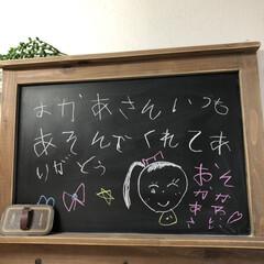 黒板/お絵かき/絵/子供 5歳の娘が黒板に書いてくれました(^^)