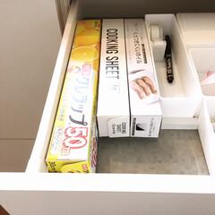 NEWクレラップ レギュラー 50m 30cm×50m(その他調理用具)を使ったクチコミ「ラップ類を取り出しやすいように、手前を少…」