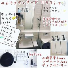 お風呂/浴室/浴室収納/お風呂グッズ/お風呂収納/リラクシア/...