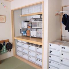 フィッツケース ロング カプチーノ | 天馬(書類、小物整理ケース)を使ったクチコミ「リビング横にある和室の押し入れ☺︎ 家族…」