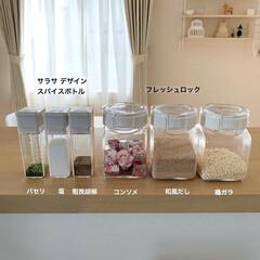 フレッシュロック4点セット(300ml×2500ml×1、1.1L×1) タケヤ化学工業 保存容器 プラスチック 角型(食品保存容器)を使ったクチコミ「シンプルなデザインで使いやすい!お気に入…」