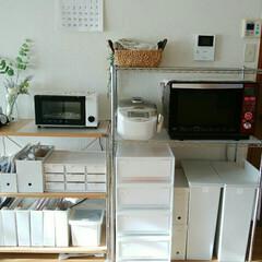 LIMIAベスト収納/キッチン収納/無印良品/ニトリ/100均/セリア/... わが家のキッチン家電棚。  転勤族なので…