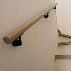 手摺/階段手すり オススメしたい階段手すりの裏技  連結金…