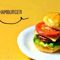 ミニチュアフード/ハンバーガー/バーガー/miniature/ミニチュア/Handmade/... ハンバーガーいい感じに出来た!(←自画自…(1枚目)