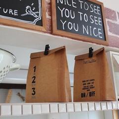 ワックスペーパー/ディスプレー/雑貨/キッチン/雑貨だいすき ワックスペーパーバッグを飾ってショップ風…
