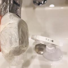 クエン酸   シャボン玉石けん(台所用洗剤)を使ったクチコミ「洗面台のシャワーヘッドよく見たら水垢が!…」(1枚目)