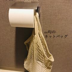生活の知恵/簡単/100均/ネットバッグ/トイレ/トイレットペーパー/... トイレットペーパーの予備はこうやって入れ…
