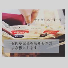生活の知恵/牛乳パック/簡単/時短/リサイクル/再利用/... 牛乳パックは開いて洗ってお肉やお魚を切る…