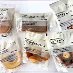 低糖質お菓子/低糖質/おやつ/無印/無印良品 無印良品の低糖質お菓子 全て糖質が10g…