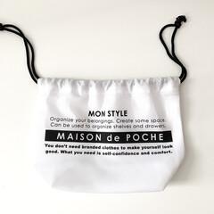 モノトーン/巾着袋/巾着/DAISO/ダイソー購入品/100均/... ダイソーで購入した お気に入りの巾着袋♡…(1枚目)