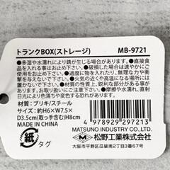 モノトーン好き/モノトーン/白黒雑貨/白黒/白黒グレー/100円ショップ/... キャンドゥのモノトーン商品 おしゃれな物…(7枚目)