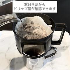 コーヒー/コーヒードリッパー/100円ショップ/Seria/セリアパトロール/セリア購入品/... 手軽に使えるセリアの「コーヒードリッパー…