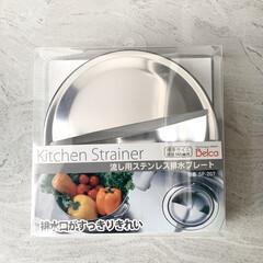 モノトーン雑貨/排水プレート/シンプル/シンク/シンク周り/キッチン雑貨/... 元からついていた流し用のプラスチックプレ…