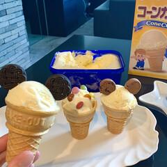 美味しい/バニラアイス/コーンカップ/アイスクリーム/おやつタイム/おやつ/... 最近のおやつ  久しぶりにコーンカップを…