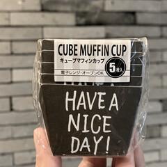 チョコチップマフィン/チョコチップ/カップケーキ/セリア購入品/セリア/100均 セリアのキューブ型マフィンカップでチョコ…
