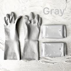 白黒グレー/モノトーングッズ/モノトーン雑貨/モノトーン/洗い物/グレー/...  セリアのシンプルデザイン♡ 「天然ゴム…