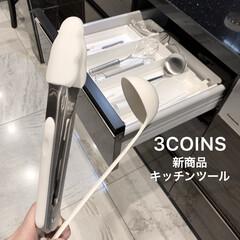 ホワイト/白黒雑貨/白黒/モノトーン雑貨/モノトーン/トング/... 3COINSの新商品  ホワイトキッチン…