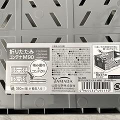 モノトーン雑貨/モノトーン/グレー/折りたたみコンテナ/コンテナ/ワッツ購入品/...  100均Wattsさんの「折りたたみコ…(4枚目)