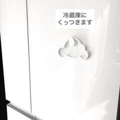 モノトーン好き/モノトーン雑貨/モノトーン/冷蔵庫/雲型/ボトルオープナー/... 最近セリアで購入した 「雲型ボトルオープ…