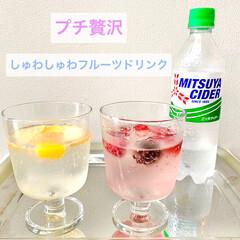 冷凍フルーツ/おやつ/フルーツドリンク/炭酸飲料/サイダー/三ツ矢サイダー/... 夏になると必ず飲みたくなる炭酸飲料♡  …