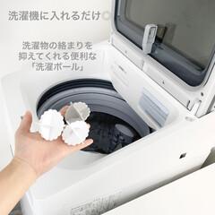 モノトーン雑貨/モノトーングッズ/モノトーン/洗濯ボール/洗濯/100円ショップ/... キャンドゥの「洗濯ボール」  カラフルな…