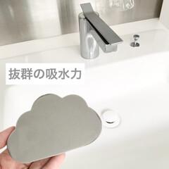 モノトーン/吸水スポンジ/キャンドゥパトロール/キャンドゥ購入品/キャンドゥ新商品/掃除/... キャンドゥ新商品  お目当ての雲型「吸水…(1枚目)