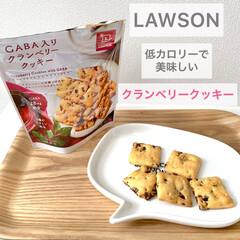 低カロリー/美味しい/おやつ/クランベリー/クランベリークッキー/クッキー/... 先日LAWSONで GABA入りクランベ…