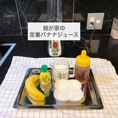 Easy Wash食器洗い乾燥機対応 耐熱計量カップ 500ml C-8678 パール金属 | パール金属(クッキングスケール)を使ったクチコミ「たまーに飲みたくなるバナナジュース🍌 我…」