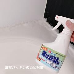 キッチン泡ブリーチ/カビ予防/カビ取り/カビ対策/カビ/掃除アイデア/... ジメジメしたこの時期に気をつけたい浴室の…