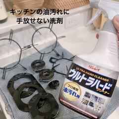 リンレイ ウルトラハードクリーナー 油汚れ用 / リンレイ(台所用洗剤)を使ったクチコミ「キッチン油汚れ、五徳の掃除にスプレーする…」