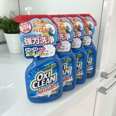 オキシクリーン マックスフォース 354mL | グラフィコ(その他メイク道具)を使ったクチコミ「これなしじゃもう洗濯できない!!って言っ…」