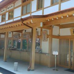 至福のひととき 産泰神社社務所が新しくなりました