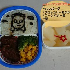幼稚園/お弁当/年少さん 今日は、お弁当day🍱💕 さぁー完食でき…(1枚目)