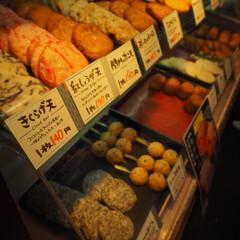 美味/旦過市場/福岡県/至福のひととき  福岡県小倉市にある旦過市場!! 食べ歩…