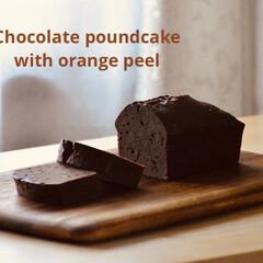 オレンジピール/パウンドケーキ/お菓子作り ショコラパウンドケーキ   オレンジピー…