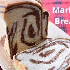 ハンドメイド/マーブル/山食パン/手作りパン/フォロー大歓迎/LIMIAスイーツ愛好会/... ココアマーブル山食パン  マーブルの断面…