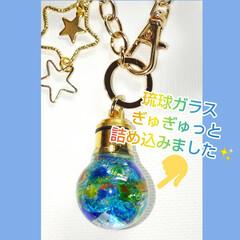 星/LED/ライト/バッグチャーム/バッグチェーン/琉球ガラス/... LEDライトバッグチェーン💕琉球ガラスバ…(2枚目)