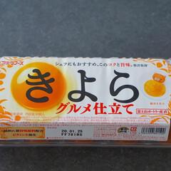 「1/13(月)  トマト卵の炒め  …」(3枚目)
