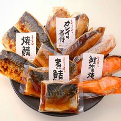 暮らし 4/19(日)  鯖の味噌煮定食  …(8枚目)