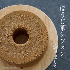 おうちカフェ 4/8(水)  ほうじ茶シフォン焼けまし…