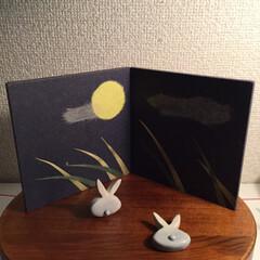 暮らし 9月はお月見  うさぎは箸置き🐇🐰 台は…